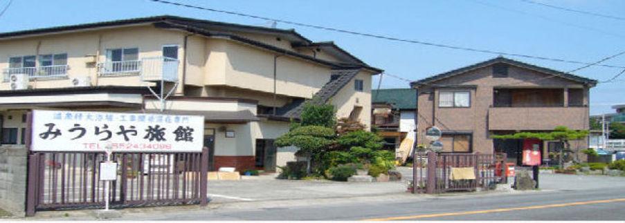 miurayaryokan001001.jpg
