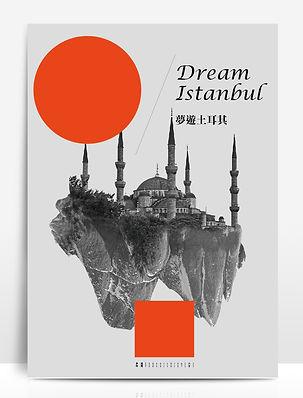 夢遊土耳其-2.jpg