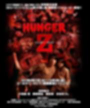 2014-10-07 12_45_29-映画『ハンガー・ゼット』公式サイト.pn