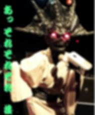 スクリーンショット 2020-06-10 13.33.17.png