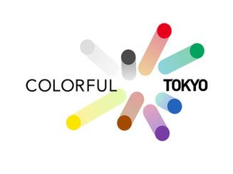 Colorful Tokyo 〜Tokyo Red  ver.〜