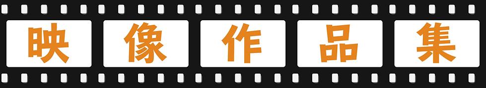 film3.png