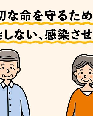 東京コロナ001.png