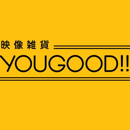 YOUGOOD!!のロゴができました!