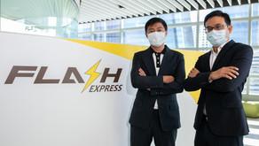 กรุงศรี ฟินโนเวตจับมือ แฟลช เอ็กซ์เพรส ยูนิคอร์นสัญชาติไทยรายแรกเติบโตในระดับภูมิภาคอาเซียน