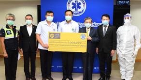 มูลนิธิกรุงศรีมอบเงิน 1 ล้านบาท จัดซื้อชุดป้องกันส่วนบุคคล (PPE) สู้ภัยโควิด-19