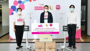 เมืองไทยประกันชีวิต ร่วมกับ มูลนิธิเมืองไทยยิ้มมอบเครื่องช่วยหายใจ โรงพยาบาลราชวิถี