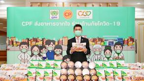 """แบ่งปันด้วยใจ! CP-CPF แจกอาหาร-เครื่องดื่ม """"แทนคำขอบคุณคนไทย""""  ร่วมสร้างภูมิคุ้มกันหมู่"""