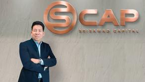 SAWAD ไฟเขียว SCAP ลุยธุรกิจเช่าซื้อเต็มรูปแบบเข้าถือหุ้น'เอส ลีสซิ่ง'90%