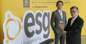กรุงศรีคว้ารางวัลBest Sustainable Bank