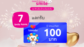 """MTLจัดกิจกรรม""""ครบรอบ 70 ปี เมืองไทยประกันชีวิต สิทธิพิเศษ Lazada 2021"""" สำหรับสมาชิกเมืองไทยสไมล์คลับ"""