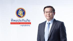 ทิพยประกันภัย ห่วงใยคนไทยพร้อมให้ความคุ้มครองครอบคลุมการรักษาแบบ Home Isolation และ Community Isolat