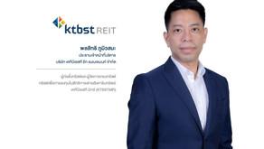 'เคทีบีเอสที รีท แมเนจเมนท์' เปิดตัวกองทรัสต์ 'KTBSTMR'จุดเด่นกระจายการลงทุน