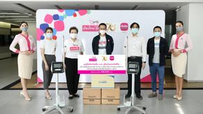 เมืองไทยประกันชีวิต ร่วมกับ มูลนิธิเมืองไทยยิ้ม มอบเครื่องช่วยหายใจ โรงพยาบาลตำรวจ
