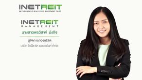 INETตั้งกองทรัสต์ INETREITมูลค่า 4,300  ล้านคาดผลตอบแทนปีแรก 8.96%