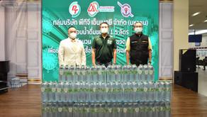 """""""PT LPG"""" มอบน้ำดื่มแก่โรงพยาบาลตำรวจ"""