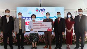 เอไอเอ ประเทศไทย มอบเงิน 1 ล้านบาท สนับสนุนการสร้างโรงพยาบาลสนาม