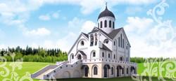 Проект храм св.Александра Невского