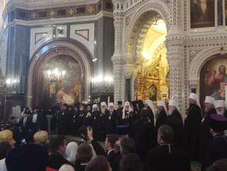 10-летие интронизации Святейшего Патриарха Кирилла