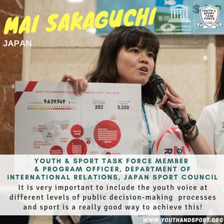 Mai Sakaguchi