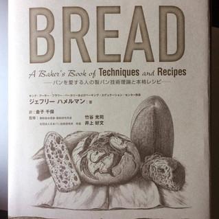 關於麵包出爐後的事
