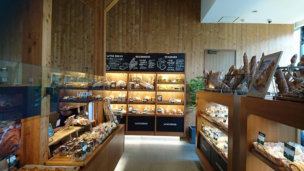 北海道LeTAO的麵包店