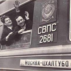 Vintage photo of train Moscow-Tskaltubo