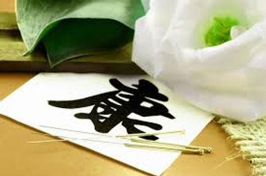 Chinese medicine writing.jpg
