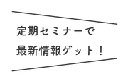 nf-txt-0180.png