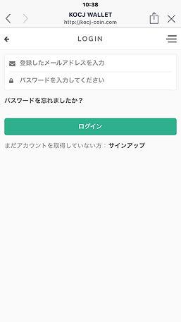 サインアップ.jpg
