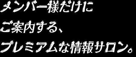 t_001-min.png
