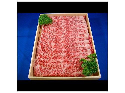 【お肉を食べよう】ブランド牛限定A5クラシタスライス 500g