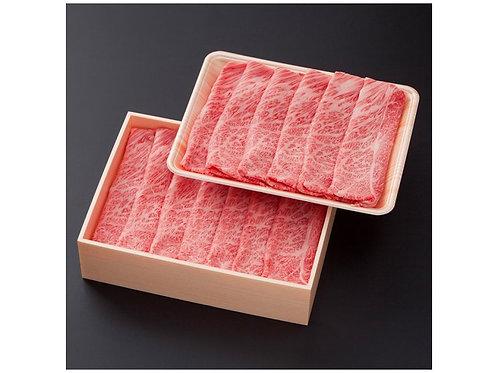 【お肉を食べよう】九州極撰黒毛和牛A5クラシタスライス 500g