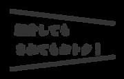 nf-txt-0110.png