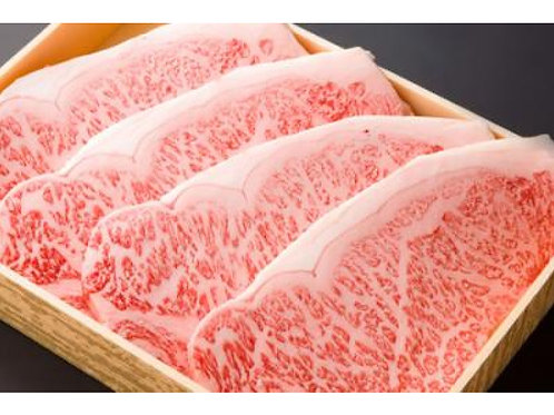 【お肉を食べよう】黒毛和牛サーロインステーキ 200g×5枚