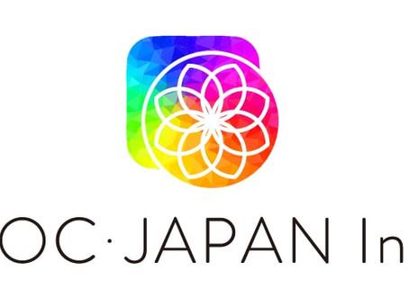 KOCのロゴが新しくなりました。