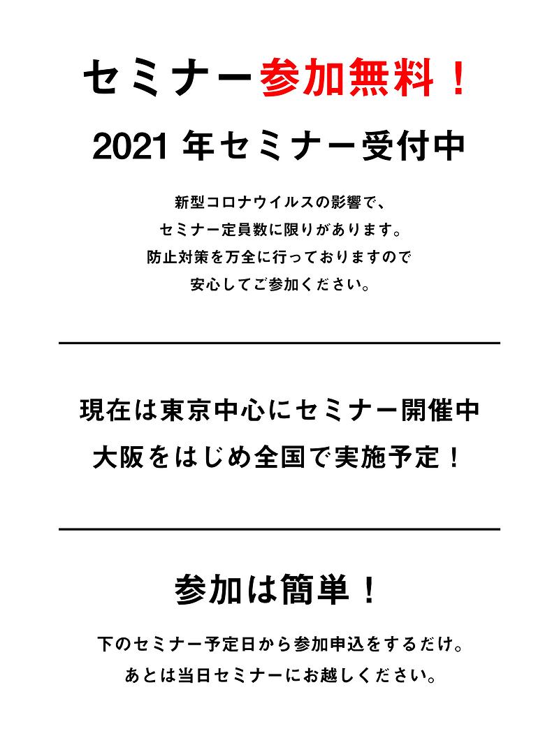 seminar_0011.png
