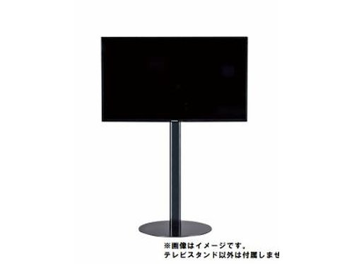 YAMADASELECT(ヤマダセレクト) YTFSD2449H1 自立式TVスタンド