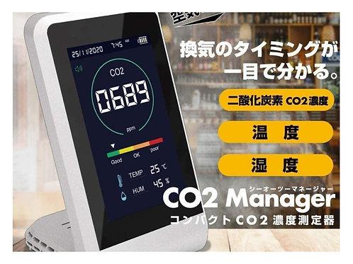 二酸化炭素濃度測定器【東亜産業】TOA-CO2MG-001