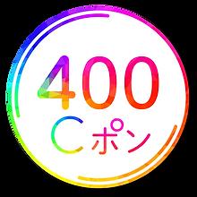 400Cpon.png
