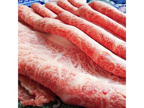 【お肉を食べよう】黒毛和牛A5うでミスジ・スライス 500g