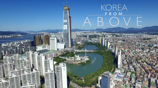 Korea From Above