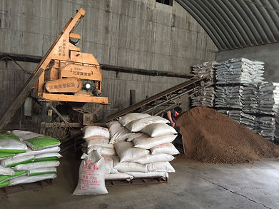 Port grain bagging