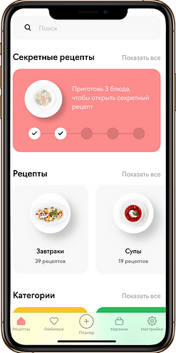 Group 2649iOS Phones with screenshots RU