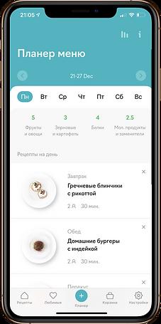 Group 2673iOS Phones with screenshots RU