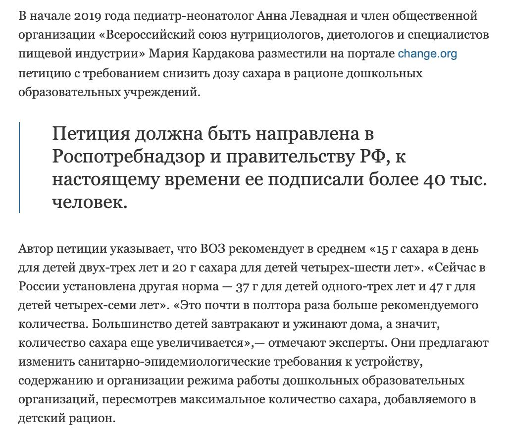Screenshot 2019-08-23 at 21.01.01