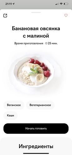 IMG_0285iOS Phones with screenshots RU_E