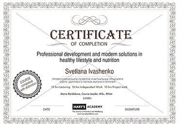 Certificate_MARYS ACADEMY.jpg