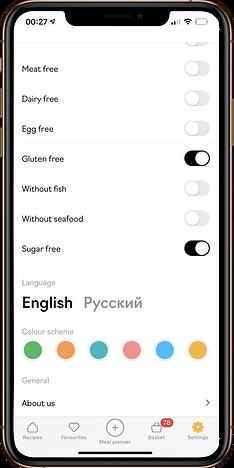 Group 2662iOS Phones with screenshots RU