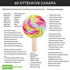 marysrecipesapp_75440995_326663541340670